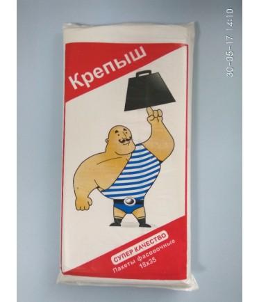 """Фасовочные пакеты 18х35см """"Морячек"""""""