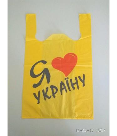 """Пакет майка """"Я люблю Україну"""" 30х50"""