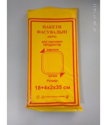 """Фасовочные пакеты 18х35см """"Красная рамка"""""""