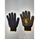 Перчатки с ПВХ покрытием 10к1043